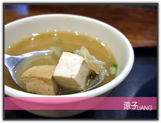 松井屋平價日式料理07