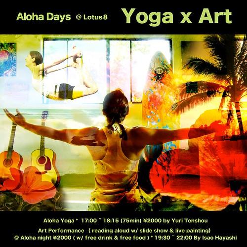 Alohadays900x900