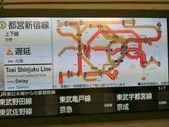 東京近郊真っ赤
