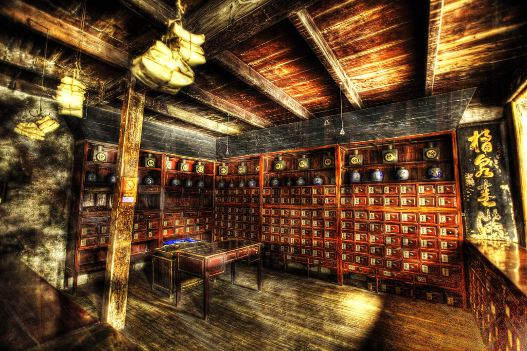 Wuzhen: Old Pharmacy.