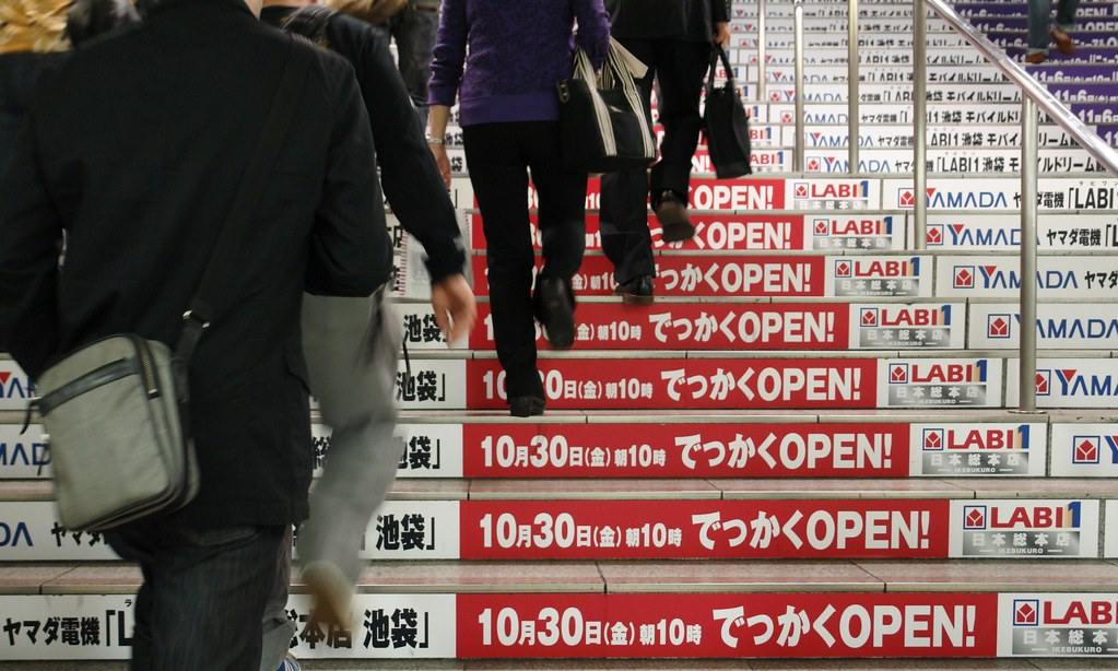"YAMADA ""LABI1 Japan head store Ikebukuro"" opens today."