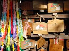 Good luck charms, Kyoto