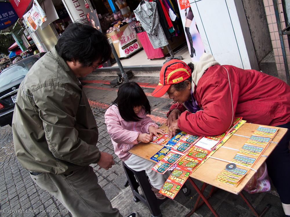 Taiwan Lottery @ Near LongShan Temple, Taipei, Taiwan