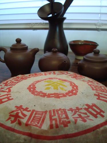 Huang Yin Late 90's