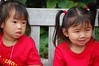 DSC_1525 (Franqui Family) Tags: reunion stlouis 2009 spicygirls