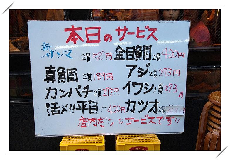 13北澤_02.jpg