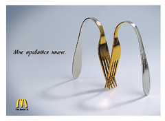 mcdo_forks (Sviatoslav Semenitski) Tags: print advertising corporate mcdonalds minsk