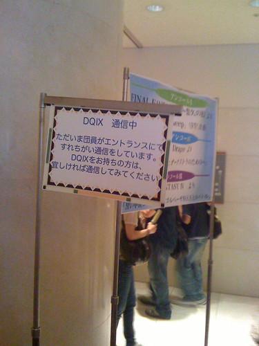 IMG_0983 (by ukikusa3113)