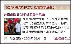 ticm-tainan_site-03