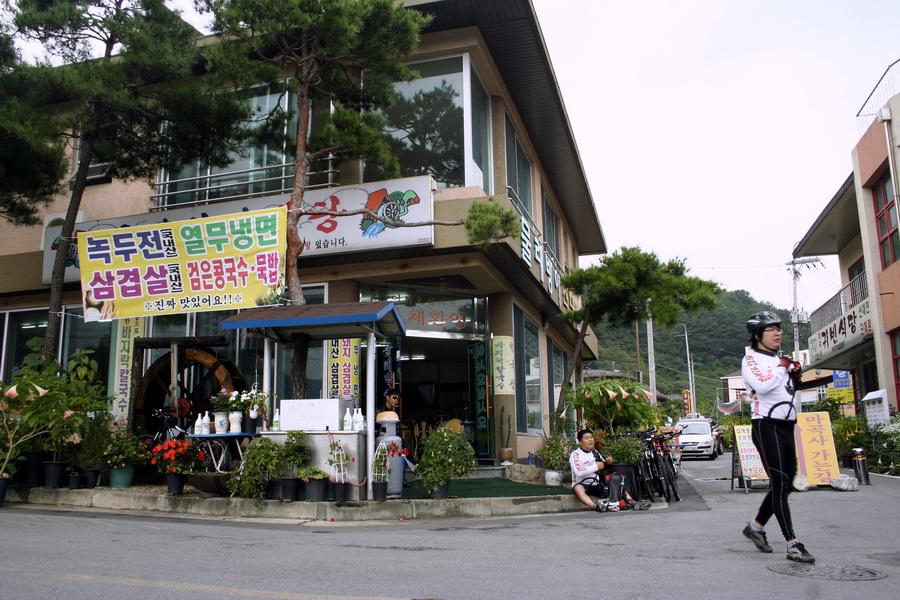Magogsa Temple restaurant