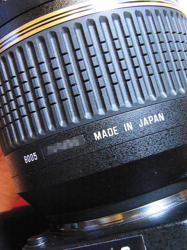 B005 Made in Japan!