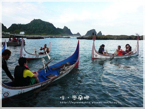 蘭嶼拼板舟7