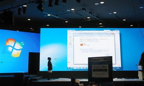 Windows7 demo on Bellesalle Akihabara