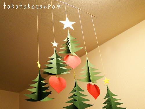クリスマスモビール 「クリスマスツリー6」