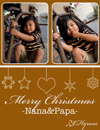 Christmascard7