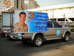 Election campaign truck in Din Daeng
