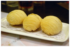 Chinese Radish Puff (Lee, Edwin) Tags: chinese puff radish