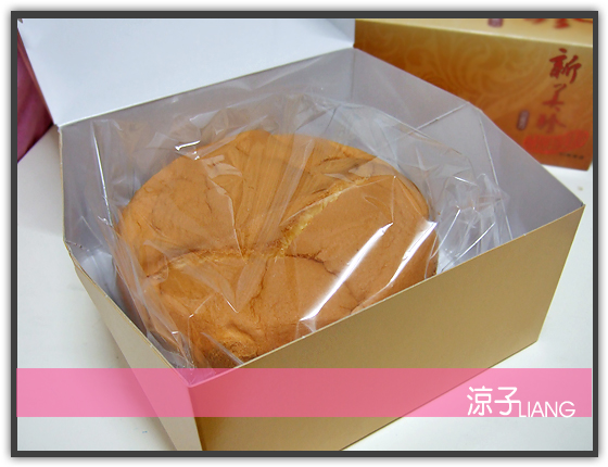 新美珍 蛋糕02