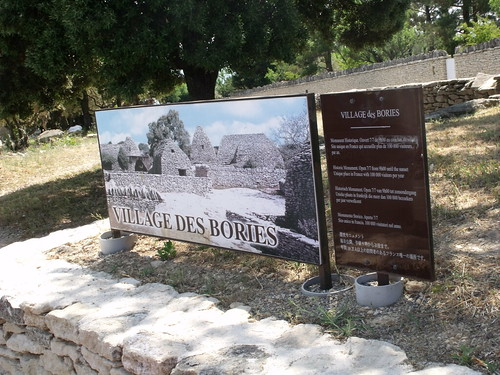 Gordes - sign - Village des Bories