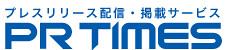 PR TIMES ロゴ