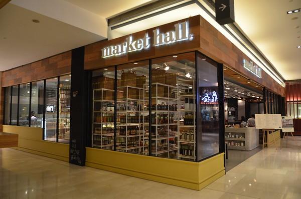 market hall (1)