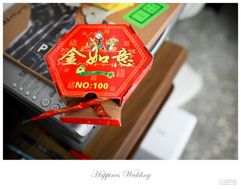 2011-05-29-09-18-16_00153