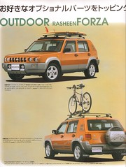 Nissan Rasheen (Hugo-90) Tags: auto car ads advertising nissan forza datsun rasheen