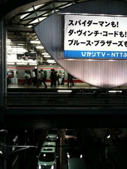 iPhone 3GS_090915渋谷から新大久保