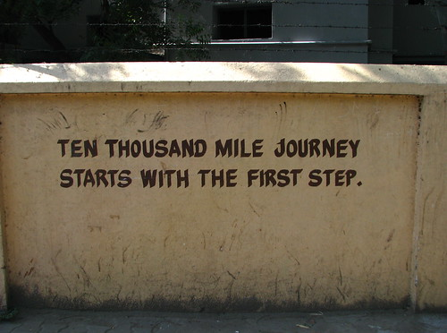 India - Chennai - Inspirational wall slogans 19