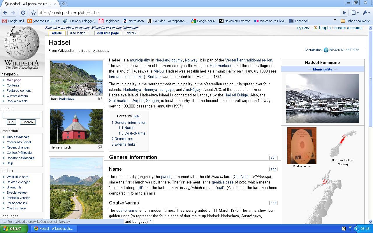 wiki tull 2