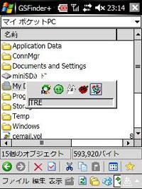 20060208