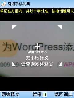 snap4.jpg