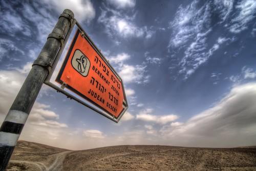 Judean Desert Sign