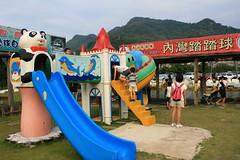 20091108_9755 (Yiwen103) Tags: 內灣 露營 尖石 卡丁車 櫻花谷 碰碰船 踏踏球