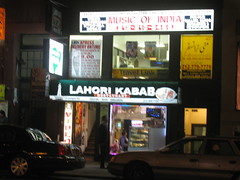 Lahori Kabab by edenpictures, on Flickr