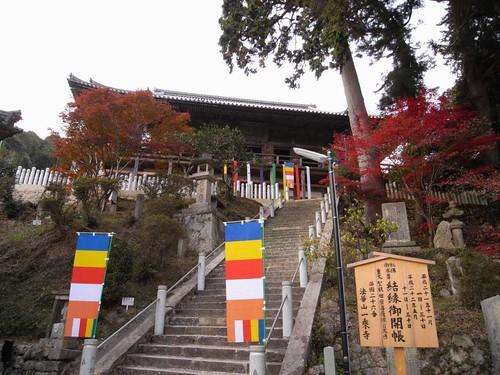 平安の三重塔が残る播磨の古刹『一乗寺』兵庫県加西市