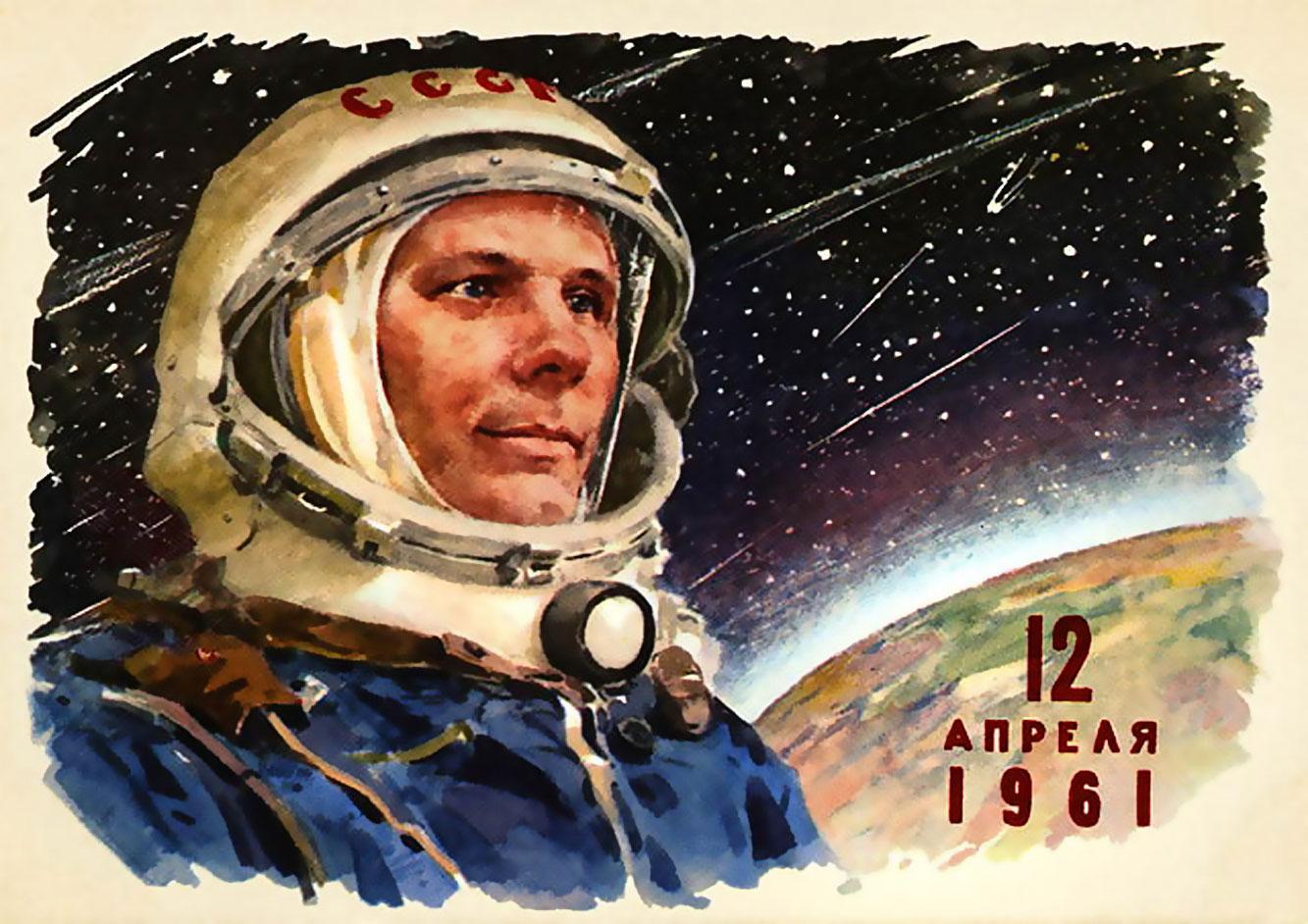 Человек в космосе ретро иллюстрации