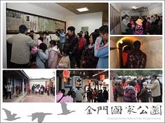 瓊林人文步道之旅-03