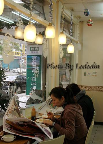 楊梅早午餐|拉亞漢堡