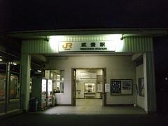 武豊 画像59