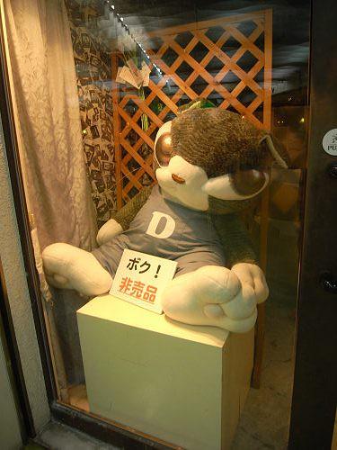 『VESEL(ベセル)』@奈良市東向商店街-16