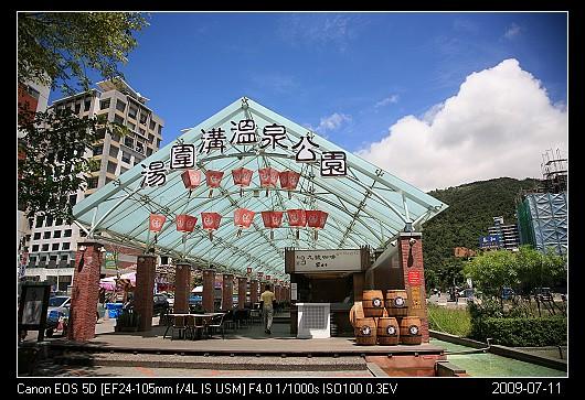 20090711_24湯圍溝溫泉公園