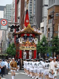 Here Comes the Naginata Boko