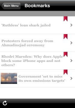 Independent iPhone app bookmarks