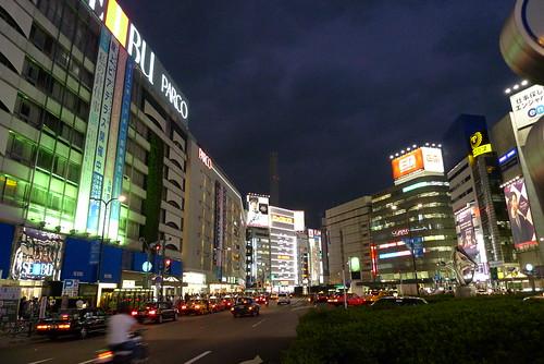 Ikebukuro east exit