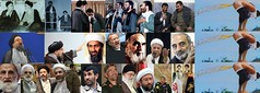 islamic regime criminals gang (mne23) Tags: iran  irani  azad  islam eslam jslami eslami   zan eadam zendan      democracy democrat      emam rahbar khomeini khamenei            mollah akhond sepah pasdar  entezami