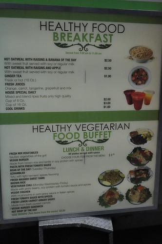 New Healthy Vegetarian Oatmeal Food Cart Midtown Ny World