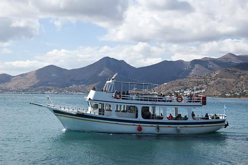 Syden og båt