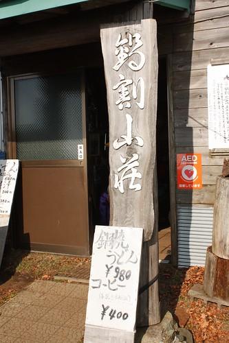 2009_11_07_1859