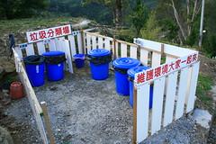 20091108_9683 (Yiwen103) Tags: 內灣 露營 尖石 卡丁車 櫻花谷 碰碰船 踏踏球